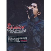 Jay Chou 2007 World Tour Concert Live (Hong Kong)
