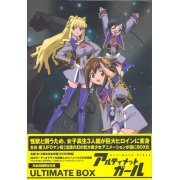 UG Ultimate Girl Ultimate Box [DVD+CD] (Japan)