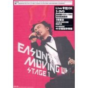 Eason's Moving On Stage 1 Karaoke Live [3DVD] (Hong Kong)