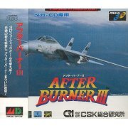 After Burner III preowned (Japan)