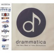 Drammatica -The Very Best of Yoko Shimomura- (w/ Final Fantasy Versus XIII Bonus Track) (Japan)