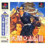 Taikou Risshiden III (Koei the Best) preowned (Japan)