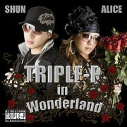 Triple-p In Wonderland (Japan)
