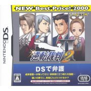 Gyakuten Saiban 2 (New Best Price! 2000) / Phoenix Wright: Ace Attorney Justice for All (Japan)