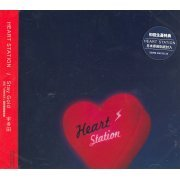 Heart Station / Stay Gold (Hong Kong)