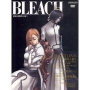 Bleach Arrancar Hueco Mundo Sennyu Hen 5 [Limited Edition] (Japan)