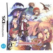 Luminous Arc 2: Will (Japan)