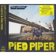 Pied Piper [CD+DVD Limited Edition] (Japan)