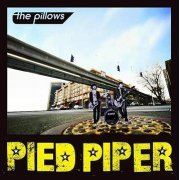Pied Piper (Japan)