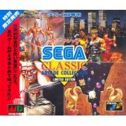 Sega Classics Arcade Collection [Limited Edition] preowned (Japan)