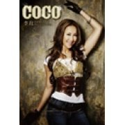 CoCo 1999-2008 Best Collection [2CD] (Hong Kong)