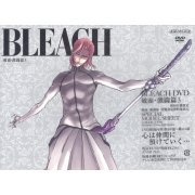 Bleach Arrancar Gekito Hen 3 (Japan)