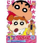 Crayon Shin Chan The TV Series - The 3rd Season 11 (Japan)
