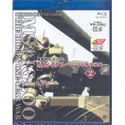Mobile Suit Gundam MS Igloo The Hidden One Year War Vol.2 (Japan)