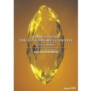 Final Fantasy 20th Anniversary Ultimania File 3: Battle (Japan)