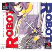 Robot x Robot preowned (Japan)