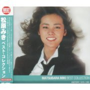 Miki Matsubara Best Collection (Japan)