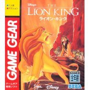Disney's The Lion King (Japan)