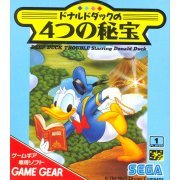 Disney's Deep Duck Trouble Starring Donald Duck (Japan)