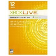 Xbox Live 12-Month Premium Gold Pack (Japan)