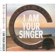 I Am Your Singer (Japan)