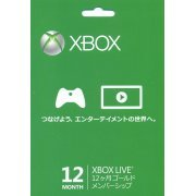 Xbox Live 12-Month Gold Card (Japan)