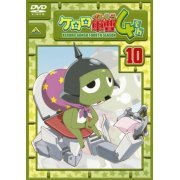 Keroro Gunso 4th Season Vol.10 (Japan)