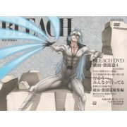 Bleach Arrancar Gekito Hen 4 [Limited Edition] (Japan)