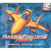 Raiden Fighters Aces Orginal Soundtrack [3CD+Booklet] (Japan)