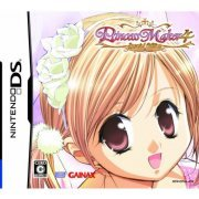 Princess Maker 4 DS Special Edition (Japan)