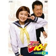 Sumire 16 Sai DVD Box 2 (Japan)