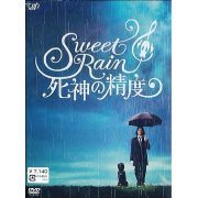 Sweet Rain Shinigami No Seido [Collector's Edition] (Japan)