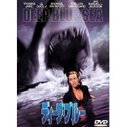 Deep Blue Sea Special Edition [Limited Pressing] (Japan)