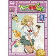 Keroro Gunso 4th Season Vol.11 (Japan)