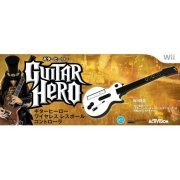 Guitar Controller for Guitar Hero (Japan)