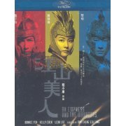 An Empress And The Warriors (Hong Kong)