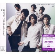 Light In Your Heart / Swing [Type A CD+DVD Limited Edition] (Japan)