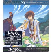 Code Geass: Lelouch of the Rebellion R2 Original Soundtrack 2 (Japan)