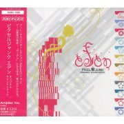 PixelJunk Eden Original Soundtrack (Japan)