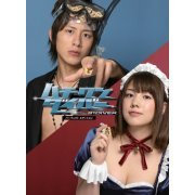 Hachiwan Diver Perfect Edition DVD Box (Japan)