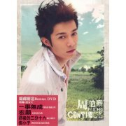 Continue [CD+DVD] (Hong Kong)