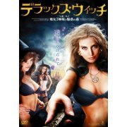 The Witches of Breastwick (Japan)