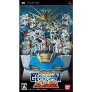 Mobile Suit Gundam: Gundam vs. Gundam (Japan)