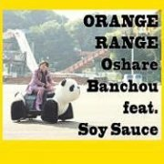Oshare Bancho Feat. Soy Sauce [CD+DVD Limited Edition] (Japan)