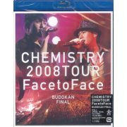 Chemistry 2008 Tour Face To Face Budokan Final (Japan)