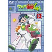 Keroro Gunso 4th Season Vol.13 (Japan)