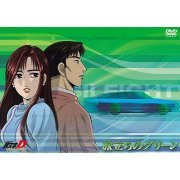 Initial D Extra Stage2 - Tabidachi No Green (Japan)