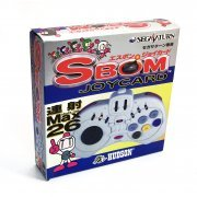 SBom Joycard preowned (Japan)