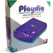 Bandai Playdia Console - Quick Interactive System Q.I.S preowned (Japan)