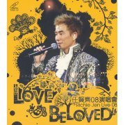 Richie Jen Love Beloved 2008 Concert Live Karaoke (Hong Kong)